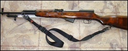 SKS with SSDII sling left side
